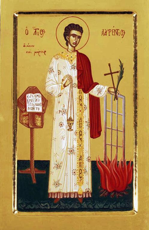 Резултат с изображение за Св. мъченик и архидякон Лаврентий